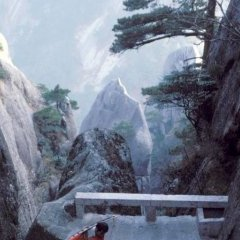 Huangshan - 1 - New window