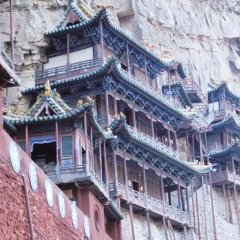 Datong - 5 - New window