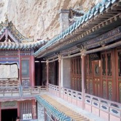Datong - 7 - New window